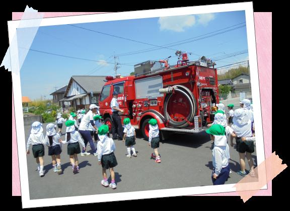 幼年消防結成式
